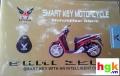 Khóa Chống trộm xe máy Litech V3 SKMI 3500, thêm tính năng chống dắt